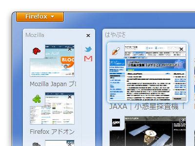 Firefox のブラウンジング例