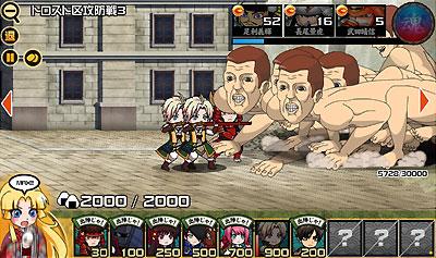 巨人と交戦中のゲーム画面 トロスト区攻防戦 3
