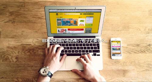 ハピタス2周年キャンペーン - 日本のお買いものを、もっと楽しく。